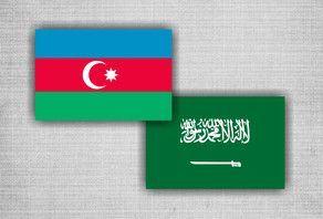 Состоится бизнес-форум Саудовская Аравия-Азербайджан
