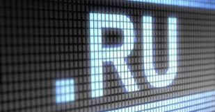 В зоне .ru зарегистрирован 5-миллионный домен