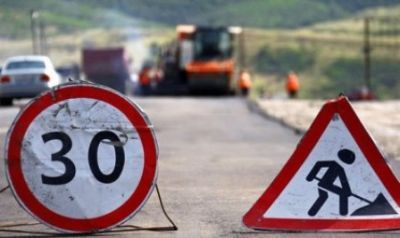 На ряде дорог в Баку ограничивается движение