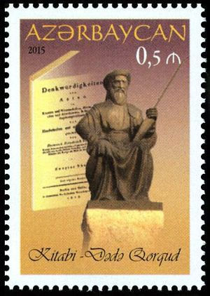 "Postage stamp on ""The Book of Dede Gorgud"" issued"