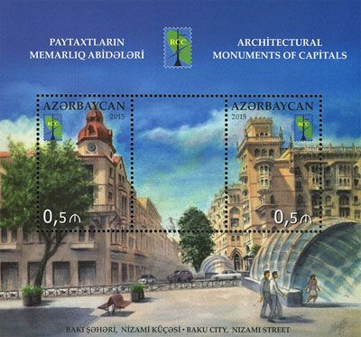 "Postage stamps on ""Architectural monuments of capitals"" issued"
