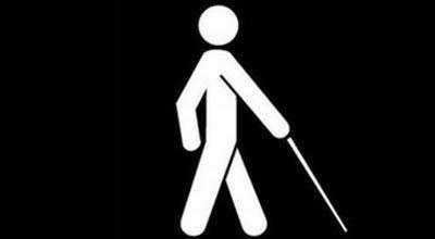 Сегодня - Международный день слепых