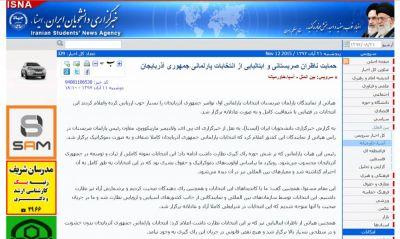 Iranian website hails Azerbaijani parliamentary elections
