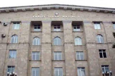 Азербайджан категорически осудил теракты в Париже