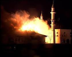 В Канаде во время праздника сожгли мечеть