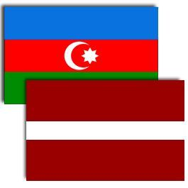 Состоится азербайджано-латвийский бизнес-форум