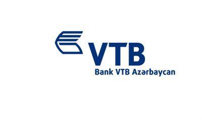 Утверждена дата внеочередного общего собрания акционеров ВТБ