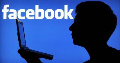 Facebook privacy judgement waiting for translation