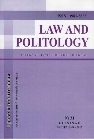 Научная статья Али Гасанова опубликована в авторитетном молдавском журнале «Law and politology»