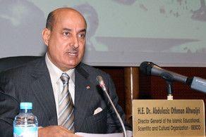 Избран генеральным директором ISESCO