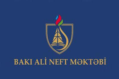 Baku Higher Oil School celebrates its 4th year anniversary