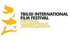 16th International Tbilisi Film Festival kicks off