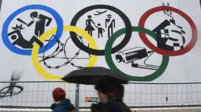 Hamburg says 'No' to hosting 2024 Olympic Games