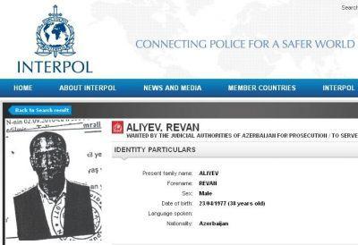 Азербайджанец объявлен в международный розыск