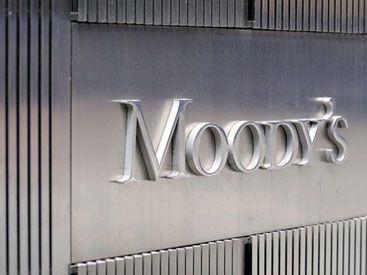 Рейтинг Азербайджана на прежнем уровне Moody's