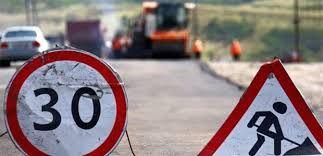 Еще одна дорога закрыта на ремонт