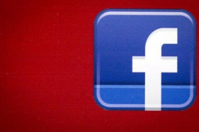 """""""Facebook at work""""  to be launched in coming months"""