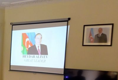 Azerbaijan's National Leader commemorated in Ethiopia