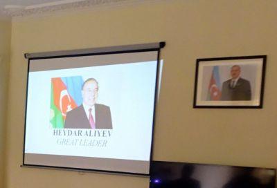 Azerbaijan's National Leader commemorated in Ethiopia