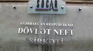 SOCAR выплатит единовременную помощь