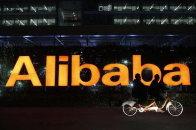 Alibaba avoids being named on U.S. blacklist for fakes