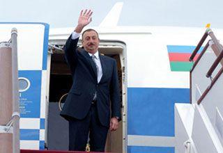 Президент прибыл в Берн