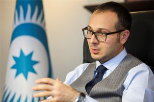 The Turkic Council focused on maintaining peace and stability