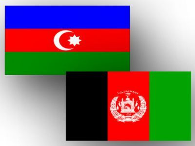 Подписаны ряд документов между Азербайджаном и Афганистаном