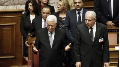 Greek parliament votes to recognise Palestinian state