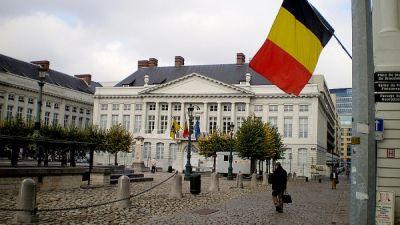 Бельгия хочет изменить конституцию