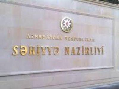 Минздрав Азербайджана разъяснил ситуацию с запретом лекарств