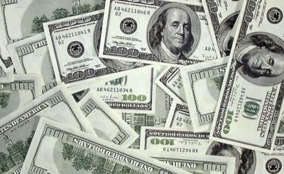 За нарушение правил обмена валют задержаны 11 человек