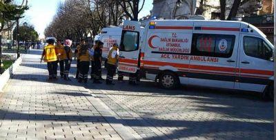 На центральной площади Стамбула прогремел взрыв