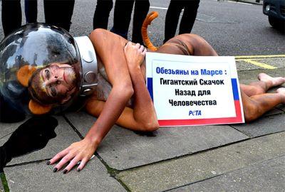 Порнозвезда разделась у посольства России в Лондоне ФОТО