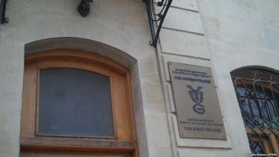 """Азербайджанский государственный театр """"Yuğ"""" переедет в другое здание"""
