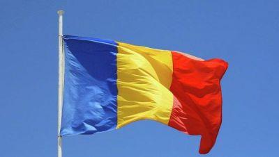 В Баку пройдет День культуры Румынии