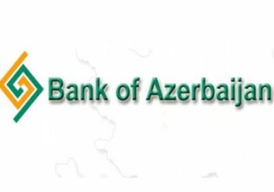 Аннулирована лицензия Bank of Azerbaijan