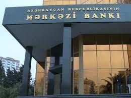 В Азербайджане могут объединиться 5-7 банков