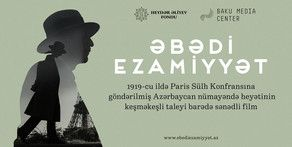 Состоится премьера документального фильма, снятого при поддержке Фонда Гейдара Алиева