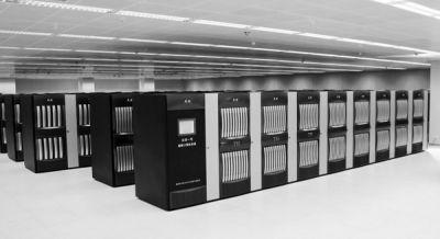 Çin yeni superkompyuter yaratmağı planlaşdırır
