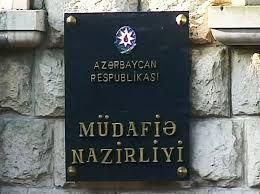 Минобороны АР: Враг настолько испуган, что ему везде мерещатся азербайджанские солдаты