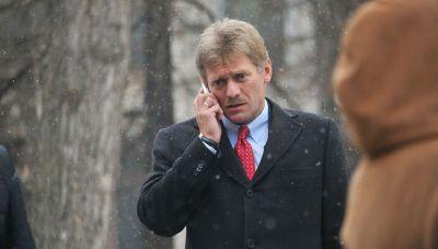 Песков: Минфин США должен представить доказательства по обвинениям в адрес Путина