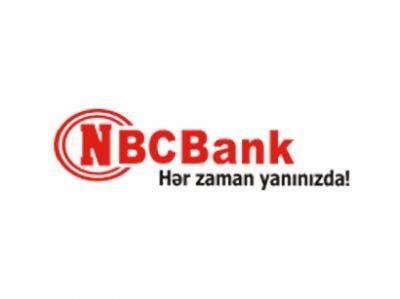 Банк восстановил лицензию на деятельность