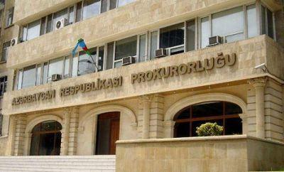 Назначены новые прокуроры двух районов