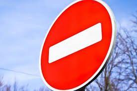Ограничено движение транспорта в центре