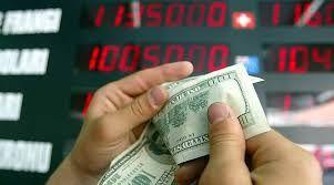 ЦБА установил курс доллара на 10 февраля