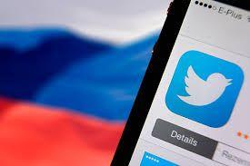 Twitter впервые за два года потерял аудиторию