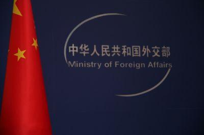 Çindən Böyük Britaniyaya çağırış