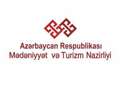 Делегация ООН находится в Баку