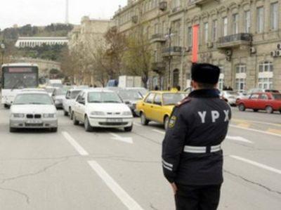 Движение транспорта на некоторых улицах Баку будет ограничено